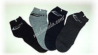 Носки мужские, под кроссовки.