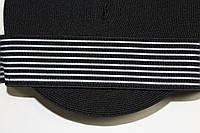 Резинка декоративная 60мм. черный+белый , фото 1