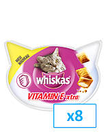 WHISKAS Vitamin 50g х8