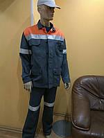 Костюм рабочий, ткань ПРЕМЬЕР КОТТОН -100% хлопок.