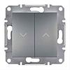 Механизм управления жалюзи 2-клавишного сталь Schneider Electric Asfora