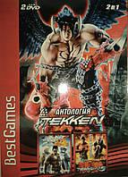 Tekken 4,5