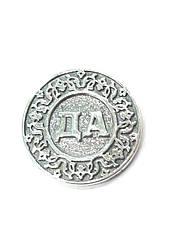 Серебряная монета Принятия решений Да Нет
