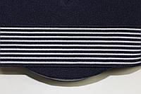 Резинка декоративная 60мм. т.синий+белый , фото 1