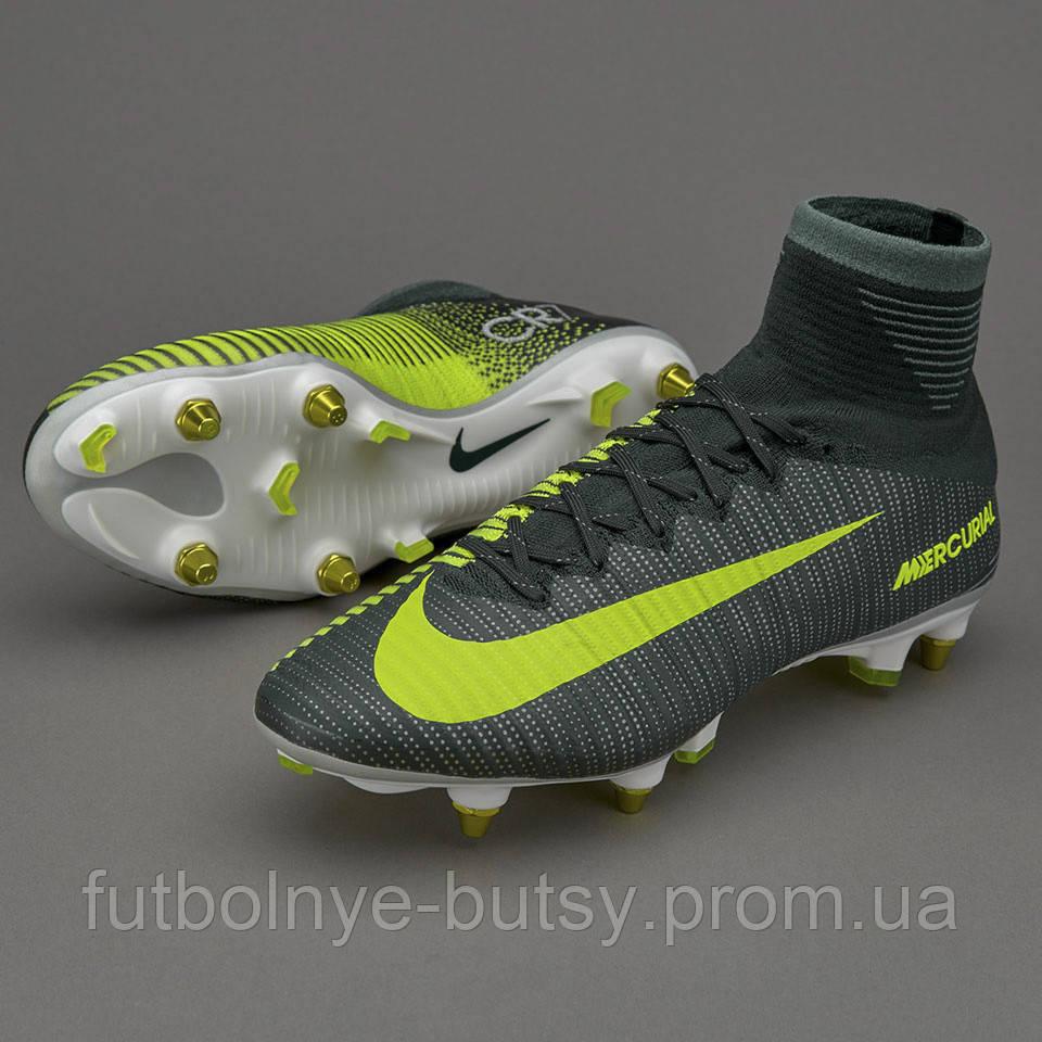 43f194bb Футбольные бутсы Nike Mercurial Superfly V CR7 SG Pro: продажа, цена ...