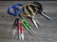 Ножи и ножницы