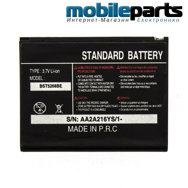 АКБ батарея А КЛАСС SAMSUNG D800 800mAh