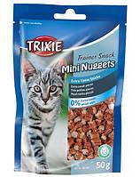 TRIXIE Mini Nuggets 50 g