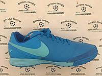Сороконожки Nike Tiempo Genio II TF 819216-444, фото 1