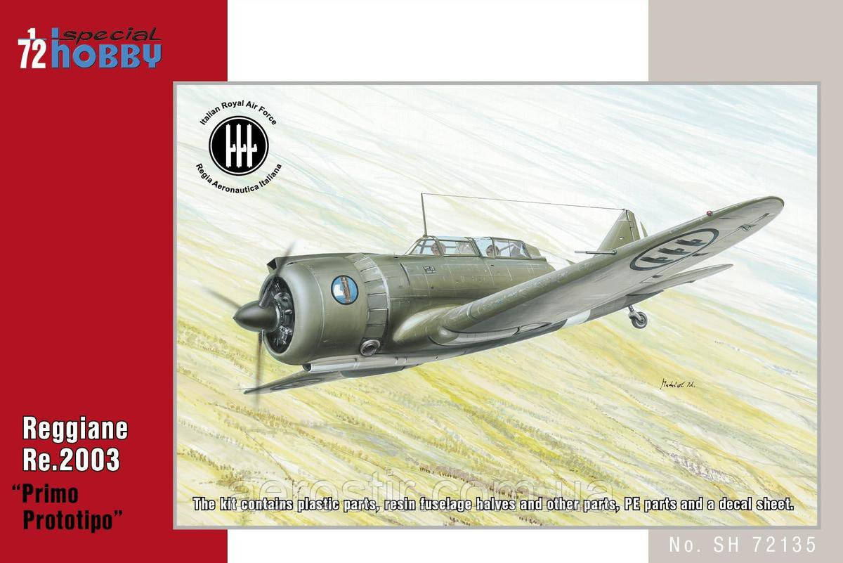 Самолет Reggiane Re.2003 'Primo Prototipo' 1/72 Special HOBBY 72135