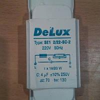 Балласт ELT SE1 2/22-SC-2 20W 220V эл/магн DELUX