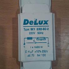 Баласт ELT SE1 2/22-SC-2 20W 220V ел/магн DELUX