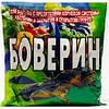 Инсектецид Боверин 150 г