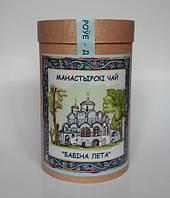 "Монастырский чай ""Бабье лето"", Беларусь"