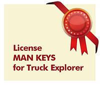 Лицензионные ключи для MAN Truck