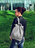 Сумка Женский рюкзак, серый S-02