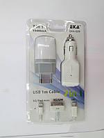 Универсальное зарядное устройство EKA-Q29 7в1    . f