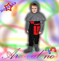 Карнавальный костюм Рыцарь детский