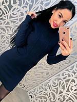 Женское вязаное платье-туника DB-2569