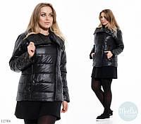 Стильная куртка Батальная  короткая косуха чёрная