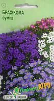"Семена цветов Брахикома смесь, однолетнее 0,1 г, ""Елітсортнасіння"",  Украина"