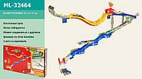 Игрушечный трек ML 32464 (аналог автотрека «Hot Wheels»), 2 машинки, в коробке 50х8х31см