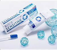 Зубная паста РОКС SENSITIVE Восстановление и Отбеливание,94 гр., шт
