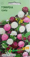 "Семена цветов Гомфрена, смесь, однолетнее 0.1 г, ""Елітсортнасіння"", Украина"