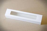 Коробки для макаронс Белые большие (упаковка 3 шт.)