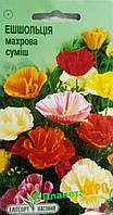 """Семена цветов Эшшольция калифорнийская махровая смесь, однолетнее 0.2 г, """" Елітсортнасіння"""",  Украина"""