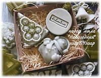 "Набор мыла ""Новогодний"", фото 1"