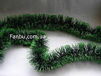 Новогодняя зеленая мишура, дождик со светло зелеными краями - d=7 см, длина около 2 м