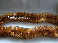 Новогодняя золотая мишура, дождик- d=7 см, длина около 2 м