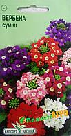 """Семена цветов Вербена гибридная смесь, многолетнее 0.15 г, """"Елітсортнасіння"""",  Украина"""