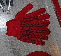 Перчатки рабочие для работы с ручным буром