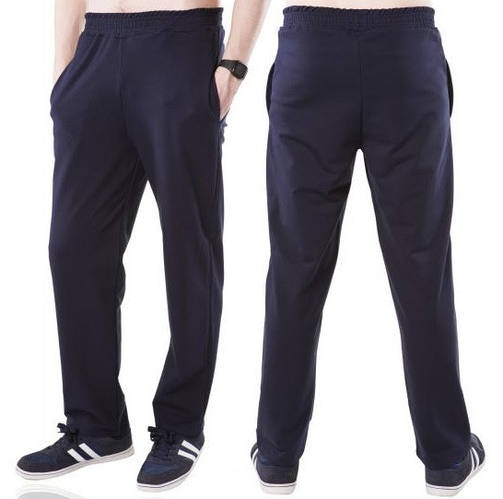Спортивные брюки больших размеров мужские трикотажные темно синие  баталы Украина