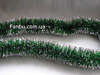 Новогодняя зеленая мишура, дождик с серебряными краями - d=7 см, длина около 2 м