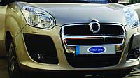 Fiat Doblo III nuovo 2010+ и 2015+ гг. Накладки на решетку радиатора (ПОЛНАЯ, нерж.) OmsaLine - Итальянская нержавейка