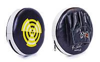Лапы прямые круглые (2 шт) Rival кожаные