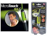 Универсальный триммер Micro Touch Max