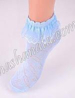 Носочки на девочку, с оборкой.