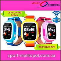 Детские часы  Q100 с GPS-трекером