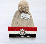 Разные цвета MONCLER шапки вязаные для взрослых и подростков шапка хлопок, фото 2