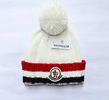 Разные цвета MONCLER шапки вязаные для взрослых и подростков шапка хлопок, фото 3