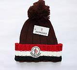Разные цвета MONCLER шапки вязаные для взрослых и подростков шапка хлопок, фото 4