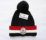 Разные цвета MONCLER шапки вязаные для взрослых и подростков шапка хлопок монклер., фото 4