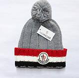 Разные цвета MONCLER шапки вязаные для взрослых и подростков шапка хлопок, фото 5
