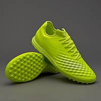 Сороконожки Nike MAGISTAX FINALE II TF 844446-777 Магиста Икс