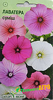 "Семена цветов Лаватера трехмесячная, смесь, однолетнее 0.5 г, ""Елітсортнасіння"", Украина"