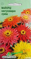 "Семена цветов Цинния (Майоры) кактусовидная, смесь, однолетнее 0.5 г, ""Елітсортнасіння"", Украина"